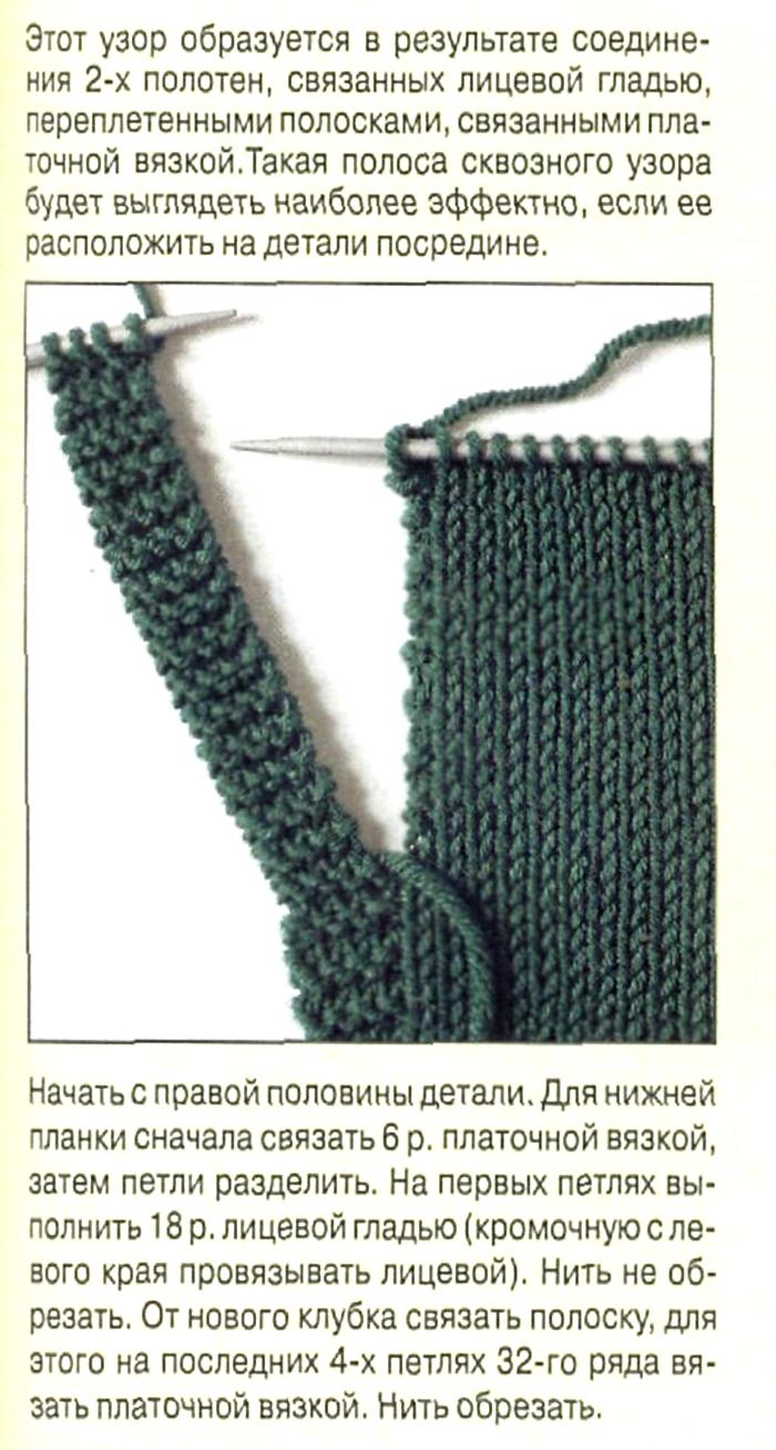как вязать край платочной вязкой
