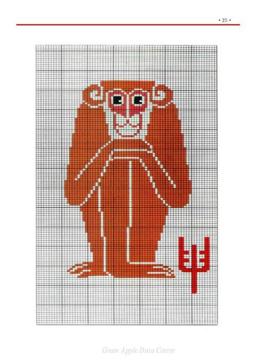 обезьянка (13)