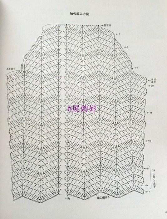 zigzag_4